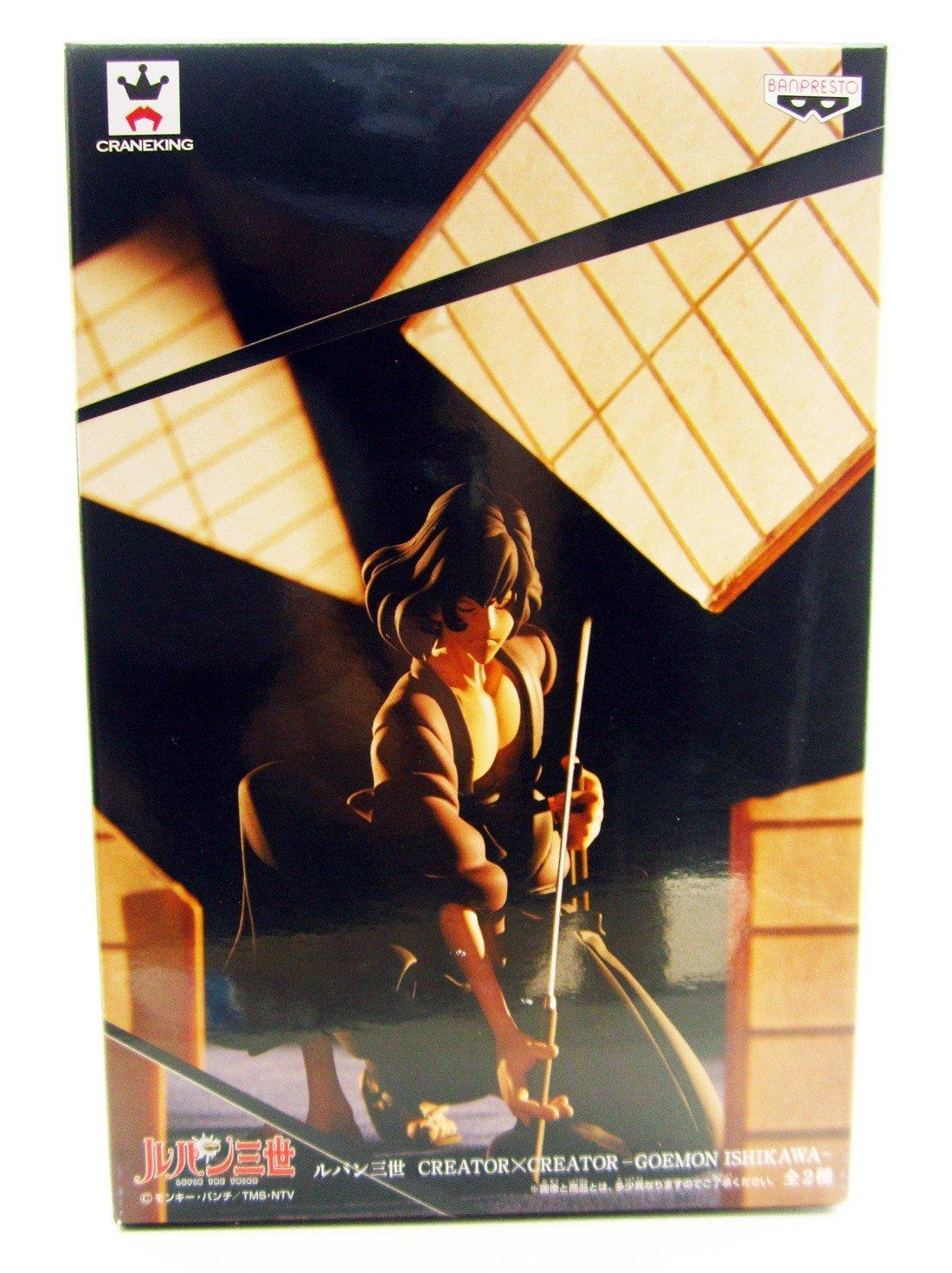 Lupine The 3rd CREATOR GOEMON ISHIKAWA Banprest Japan
