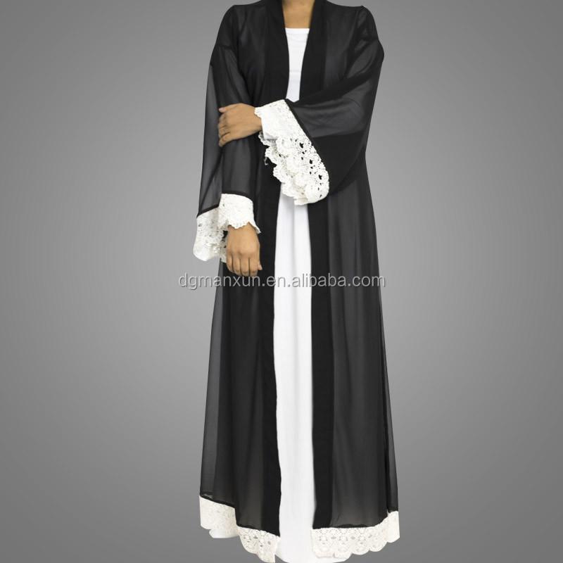 New Design White Lace Trim Black Chiffon Muslim Cardigan ...