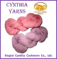 Cashmere yak blended yarn crochet baby sweater factory price yarn