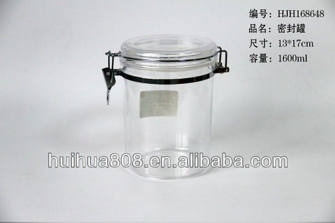Kitchen Square Plastic Canister