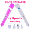 Air & Sea Shipment 15 Speeds Strong Power Plug-In Wand Massager Pussy Vibrator