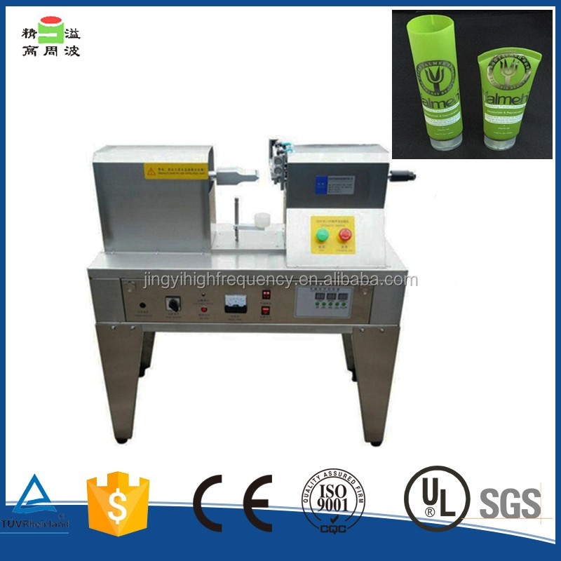 China Nylon Cutting And Sealing Machine, China Nylon Cutting