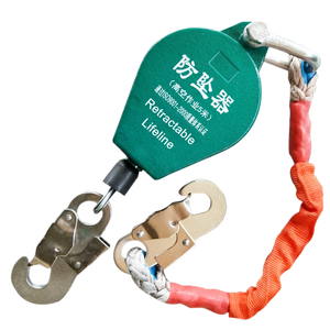 5M 16ft Mining Anti-falling Safety Catch Device of self-retracting Lifeline System