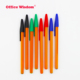 HOT sell Simple Plastic stick Ball point pen Classic style yellow ballpoint pen Cheap promotion pen