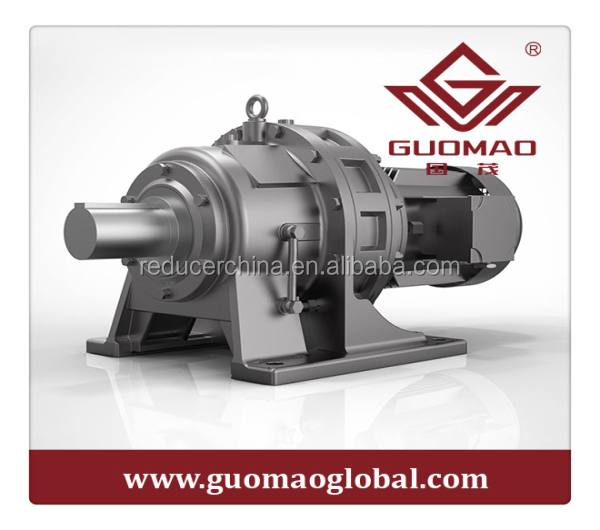GUOMAO double stage cycloidal speed gear motor for folding machines in china