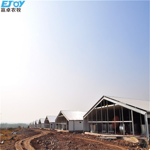 Modern Designed ATI Prefab Poultry and Pig House