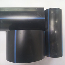 ISO 4427 ISO14001 PN10 DN 32mm 50mm HDPE Pipe