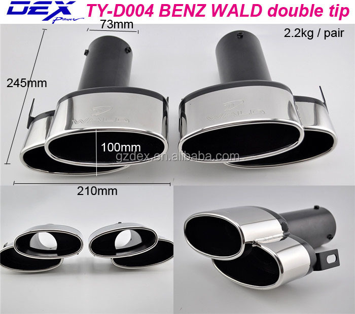 hot sale auto part racing exhaust for B-ENZ WALD muffler exhaust tip