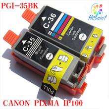 1Set,PGI-35BK Black CLI-36C Colour Ink Cartridge Compatible With Canon PIXMA iP100/iP100With Battery,Mini260/320 Inkjet Printers