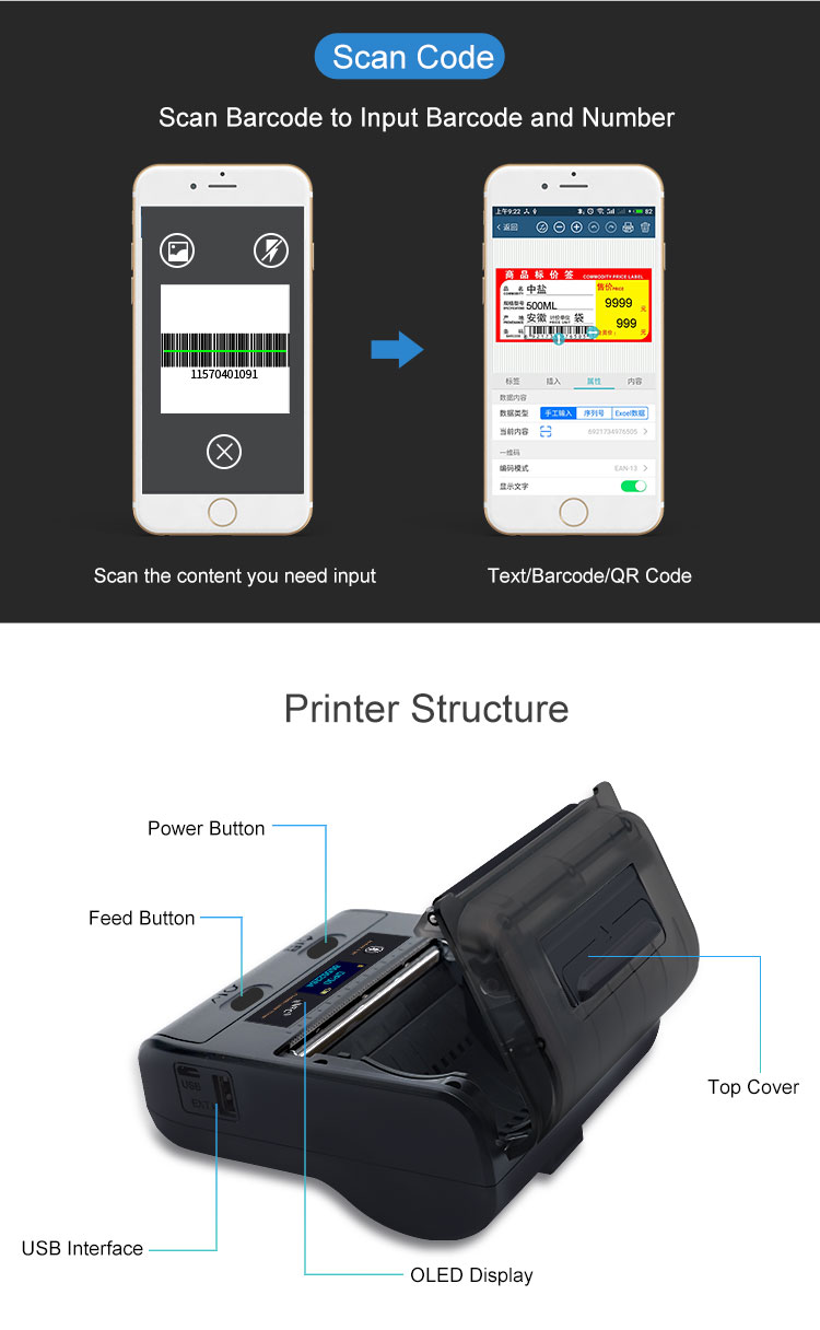 DeTong-DP30S 80mm supermarket price label printer barcode price tag printer