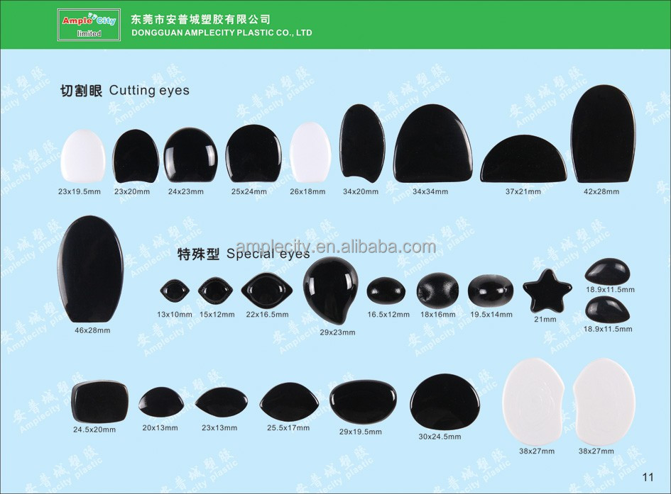 plastic safety mini P8-Long oval eyes for teddy bear