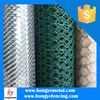 Chicken Wire Mesh,Animal Breeding Cage