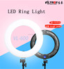 /product-detail/viltrox-led-circle-ring-light-vl-600t-45w-2-4g-bi-color-dimmable-photo-studio-video-film-makeup-photographic-light-ing-cri95-60751705728.html