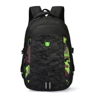 3eecbdf806 China school bag wholesale 🇨🇳 - Alibaba