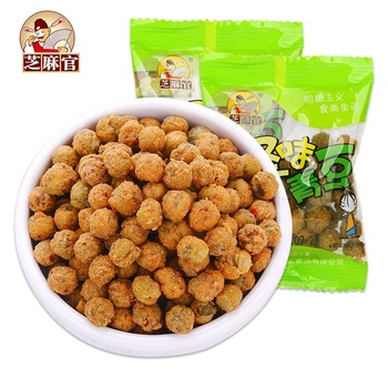 New Year's delicious chinese Food 300g dried Spicy green peas Snacks