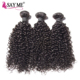 Factory sale kabeilu indian curly hair raw virgin, wholesale brazilian hair weave bundles, funmi hair bundles queen hair bundles