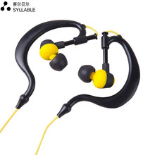 Syllable D700 Bluetooth 4.1 Earphone Sport Wireless HIFI Headset Music Stereo Headphone For iPhone Samsung Xiaomi Free Shipping