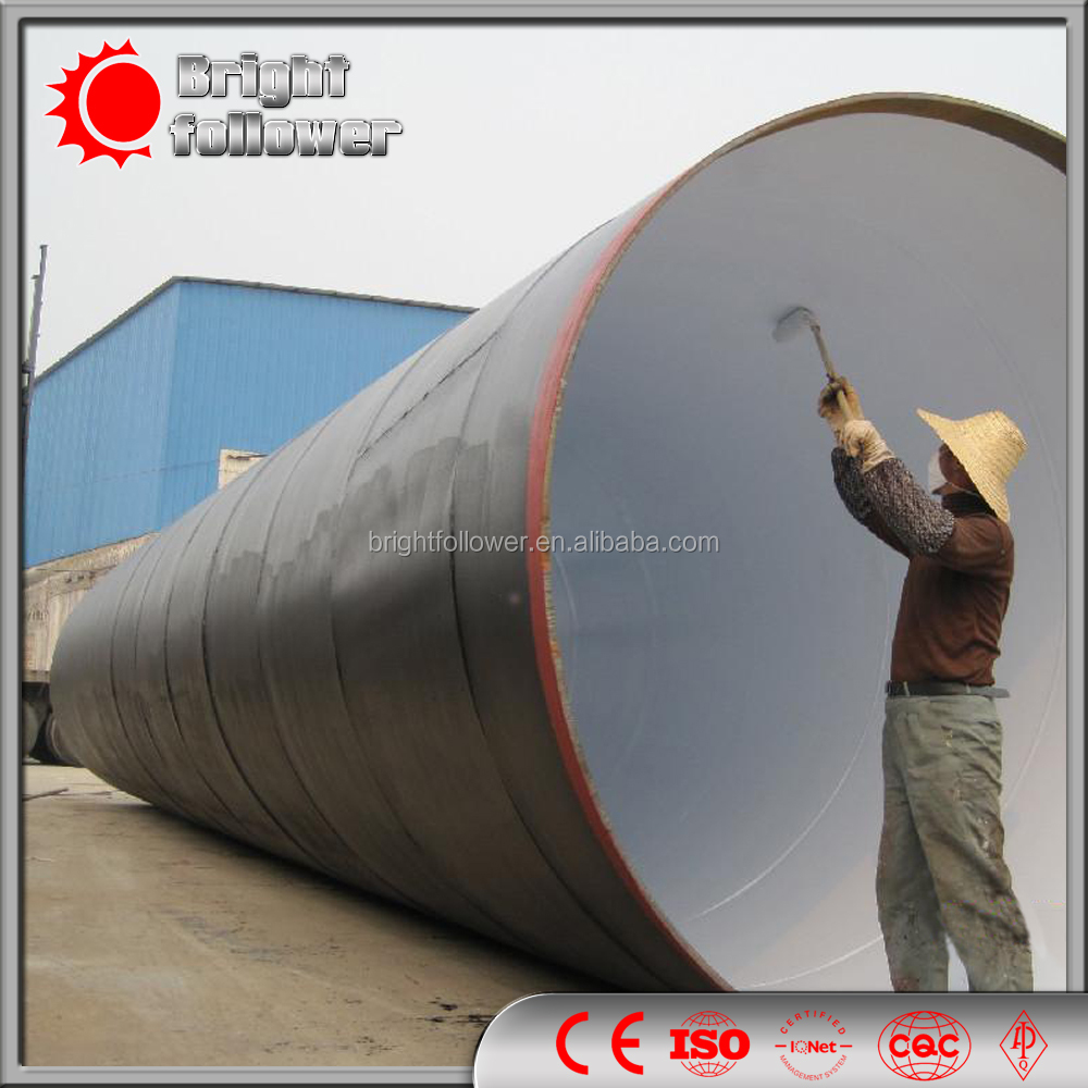 high quality large diameter MS sprial welded carbon steel PIPE
