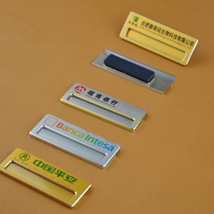 7*5 CM, 7*6 CENTIMETRI A Buon Mercato Dashionable di Alluminio Su Ordinazione del Metallo Distintivo di Nome