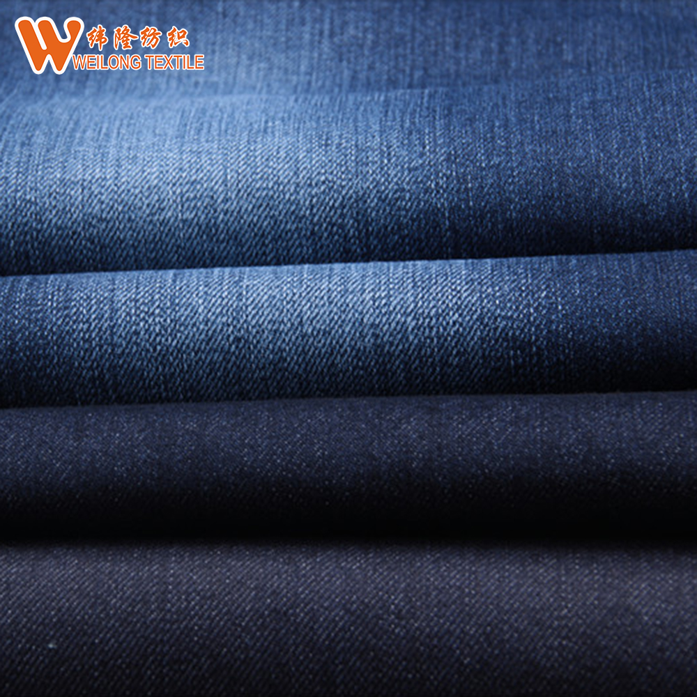 Denim stocklot men's suit fabric/Foshan Supplier stretch jean fabric