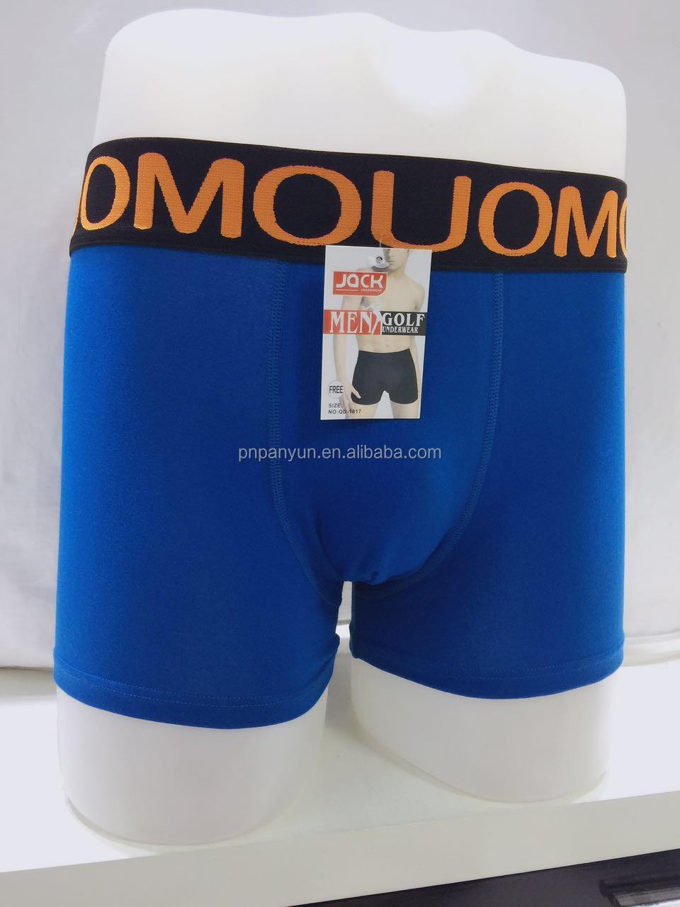 b3bdad0c103 Women Boy Short Panties Boy Cut Panties Underwear Panty For Boys ...