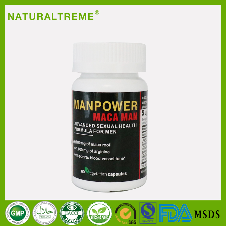 Free Sample Herbal Increase Potency Capsule for Energy Stamina Endurance