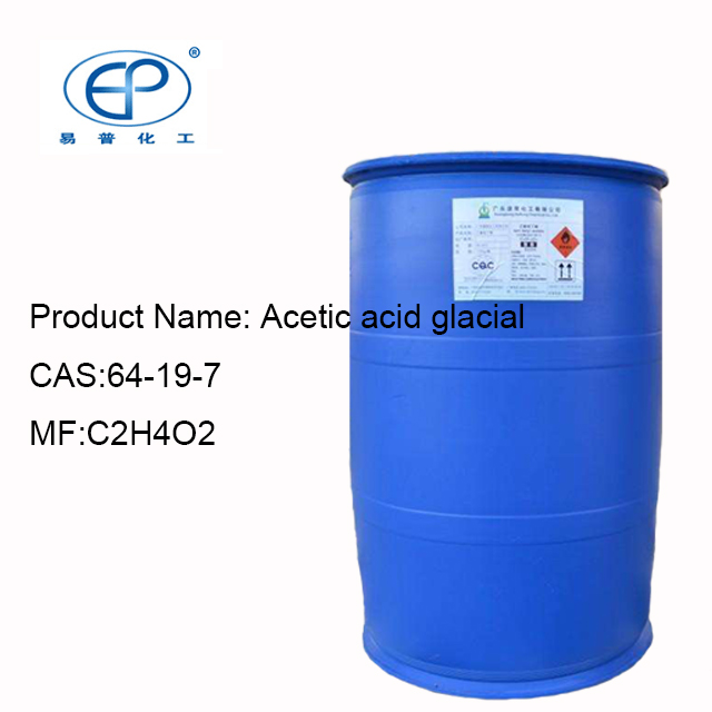 Hot sale glacial acetic acid oleic acid kojic acid
