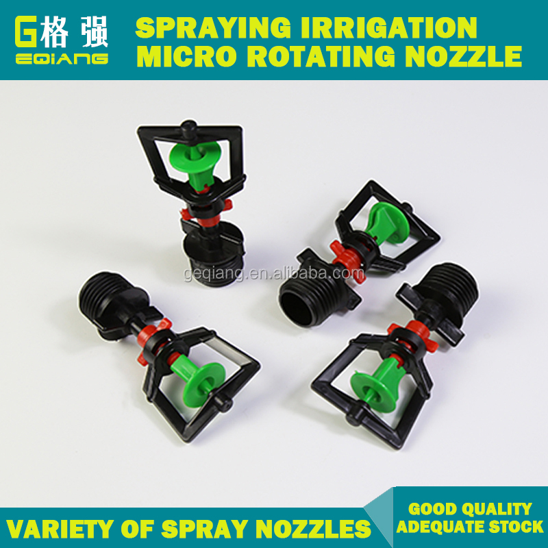 "1/2"" Male Thread Rotating Water Spray Jet Nozzle For Flat Spraying"