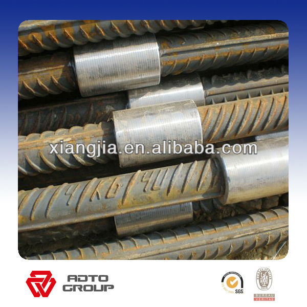 rebar coupler Steel bar connecting sleeve , rebar splicing coupler for construction