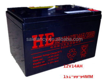 cheap car battery wholesale qcbv 2007 buy car battery cheap car battery car battery wholesale. Black Bedroom Furniture Sets. Home Design Ideas