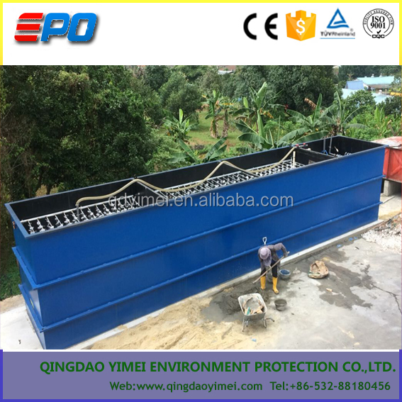 Classical domestic waste water treatment way A/O for sewage treatment plant