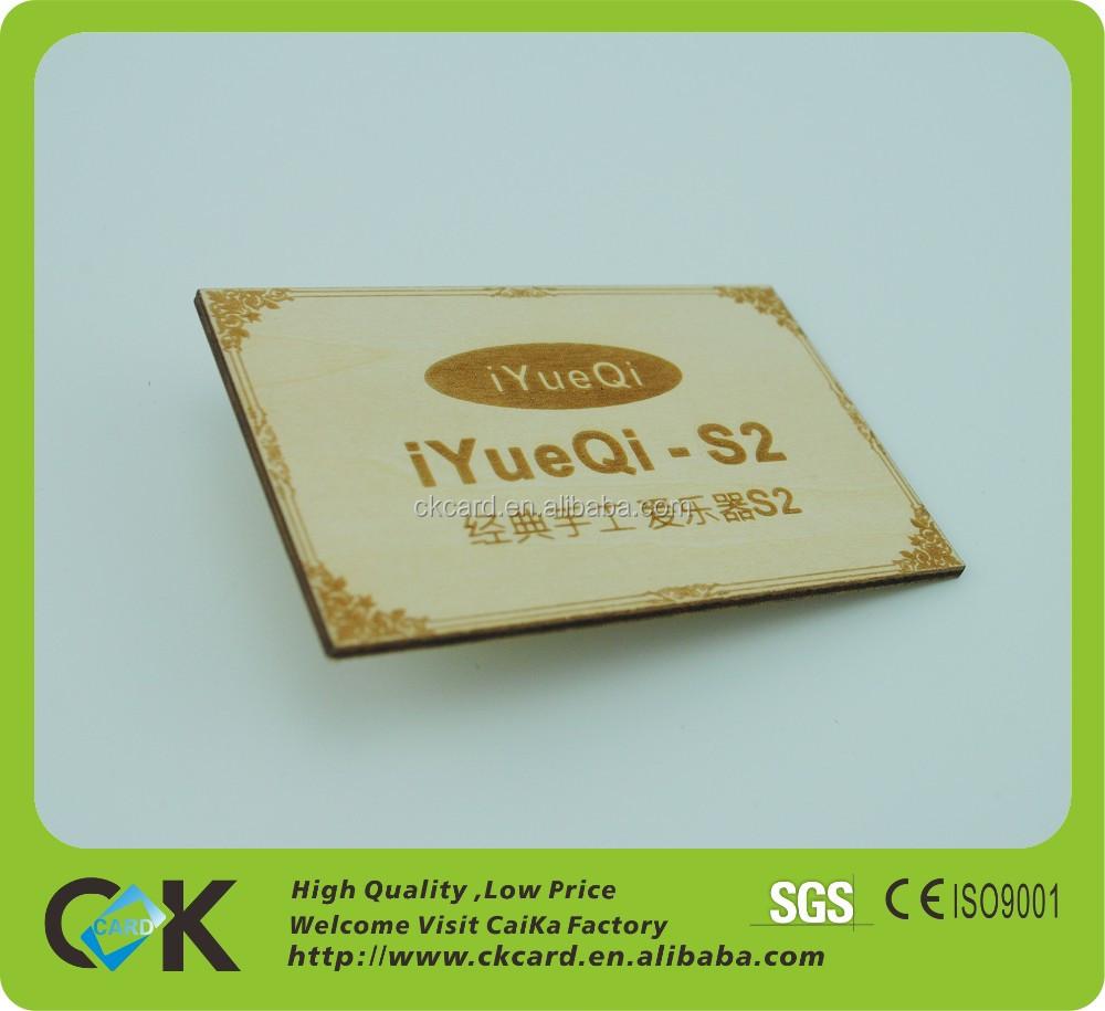 Wood Veneer Business Cards Gallery - Free Business Cards