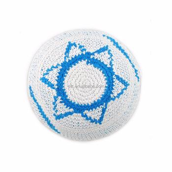Free Sample Jewish Kippot For Retail Judaic Knit Kippah Knitted