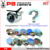 super 360 degree wide angle lens wireless ip camera cctv baby monitor, P8