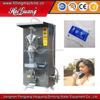 Hot Selling Products Automatic Small Pouch Packing Machine