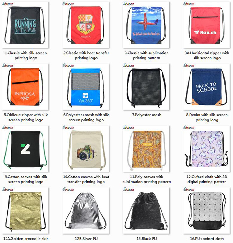 Cheap Wholesale Blank Draw Bag Backpack Sublimation