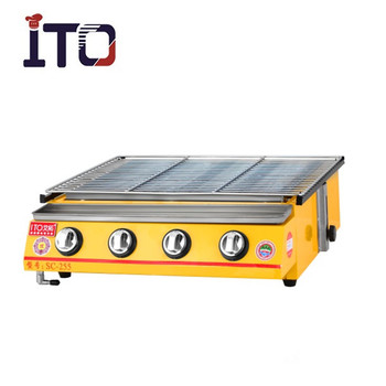 Sc 255 Commercial Outdoor Countertop Gas Barbecue Grill For Camping