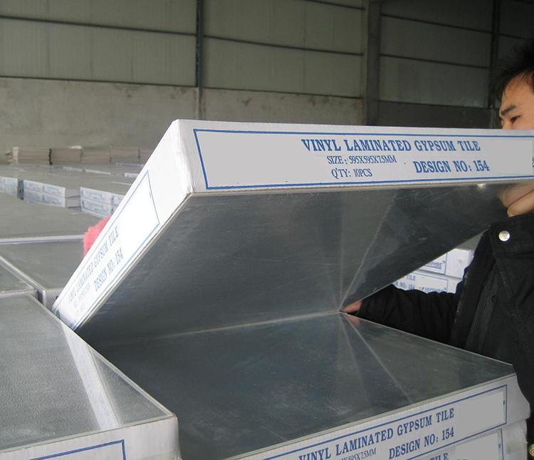 Trusus Ce Certification Gypsum Ceiling Tiles Trinidad Buy Gypsum