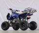 Kids gas powered atv quad bikes 50cc motorcycle sales order