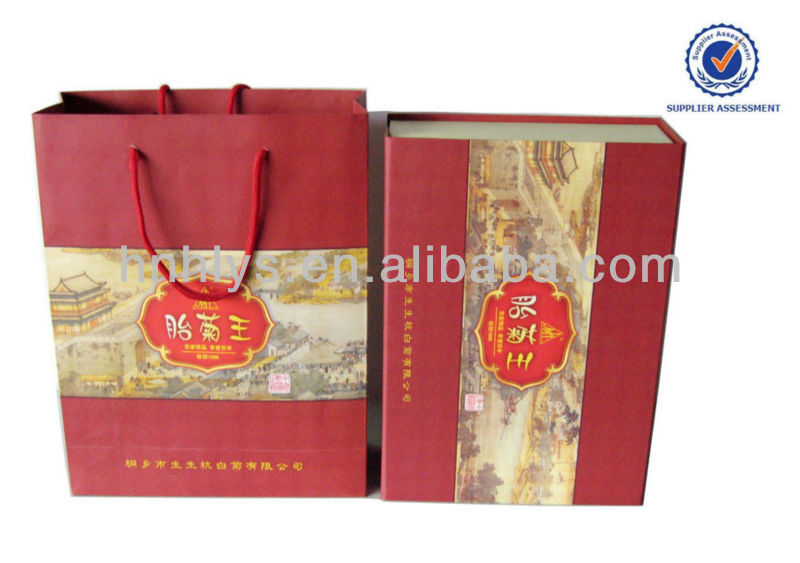Custom Tea Gift Box and Paper Bag