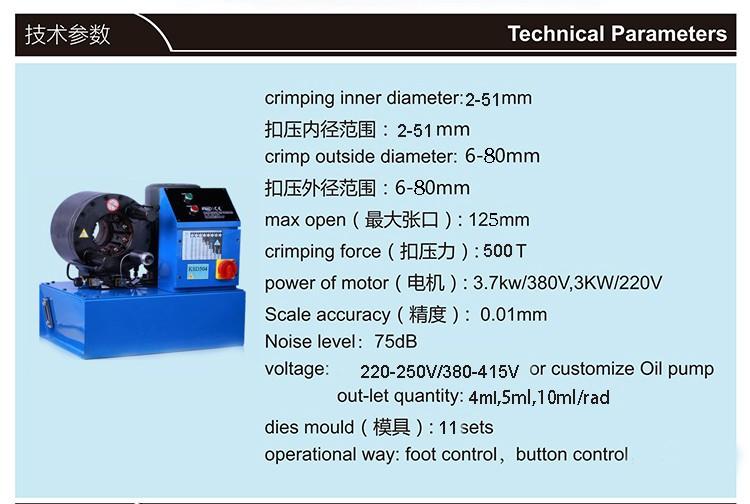 CE Ksd 502 Best Sell New Type Finn-power Hose Manual