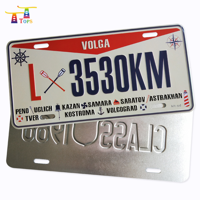 Factory custom License Plate aluminum sheet metal blank car number plate