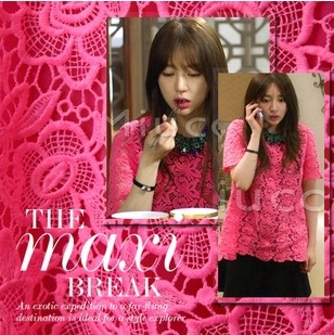 "Korean TV Series ""Miss You"" Same Item! Sweety Hot Pink ..."