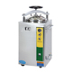 Hand wheel type 35L sterilizer,small vertical glass bottle sterilizer,autoclave sterilizer machine price