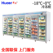 Industrial kitchen domestic popular use highly recommended 220V 50HZ commercial display 5 star product CE approval merchandising