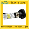 Fast start motorcycle led headlight m02e led motorcycle headlight rtd led motorcycle headlight