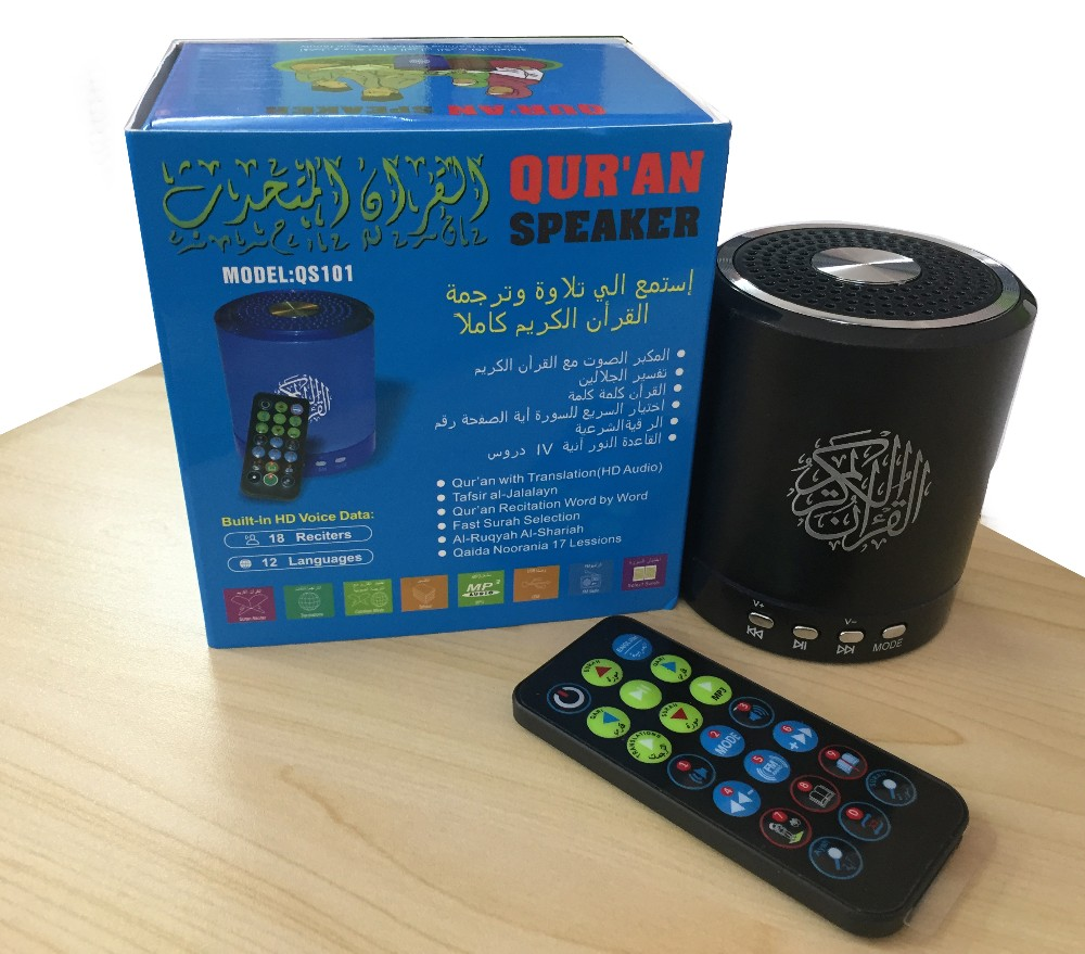 Hot Sale MiNi High Quality wireless Quran Speaker AM MP3 With remote  control, View islam quran sharif quran mp3, Eletree Product Details from