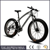 Cheap Fat Bike Snow Find Fat Bike Snow Deals On Line At Alibaba Com
