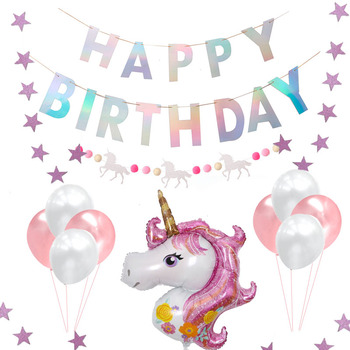 Amazon Hotsale Happy Birthday Unicorn Theme Party Decoration Balloons Decorations