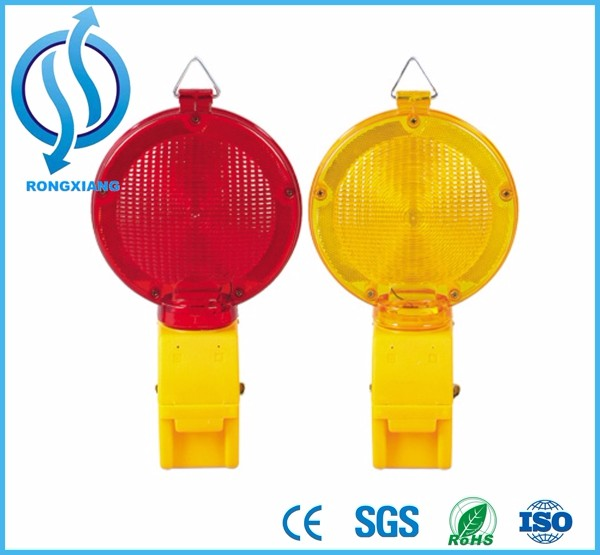 red and yellow traffic warning flashing solar barricade light